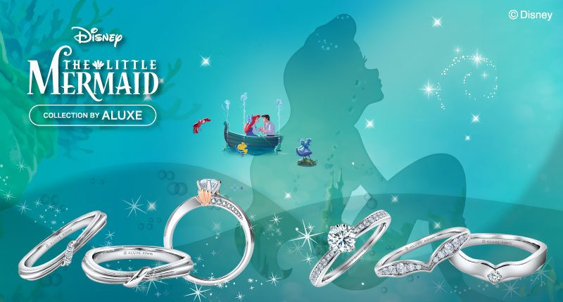 The Little Mermaid | Ocean Of Love 系列 & Sparkling Happiness 系列